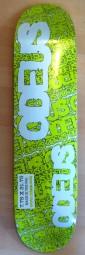 Odeus Verde 7.75